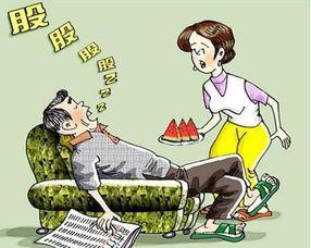 拿着家里的钱炒股,亏了一半了,你会怎么办?