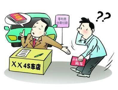 买车贷款需要什么条件(个人贷款买车怎么办理)