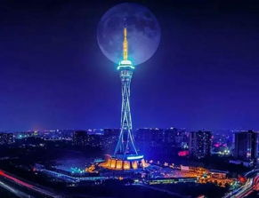 一,郑州中原福塔