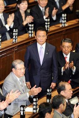 麻生当选日本第29任首相