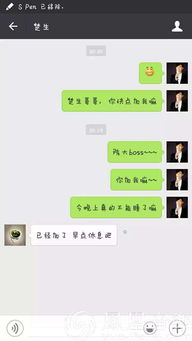陈楚生公开私人微信号 开创互动新玩法