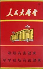 人民大会堂香烟价格(人民大会堂香烟盛世典)
