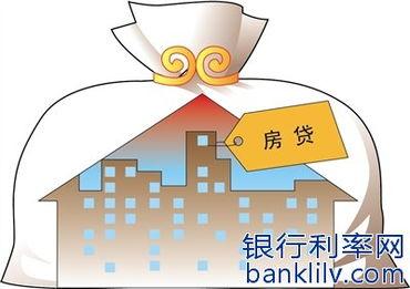 公积金怎么贷款买房(买房用公积金贷款以后)