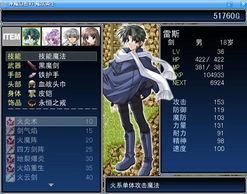 神魔幻想Ⅵ魔法骑士下载 神魔幻想6