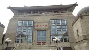 武汉大学有哪些专业出路较好