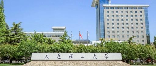 2016年辽宁有哪些大学 自学考试