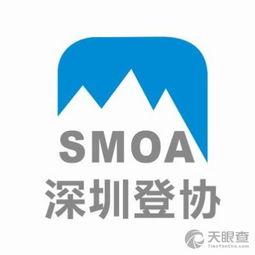 深圳市户外运动有限公司