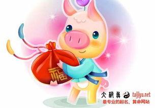猪3月份宝宝起名