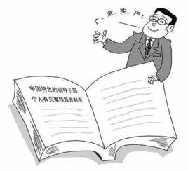 官员个人事项报告出党内规定啦中央组织部负责人答记者问