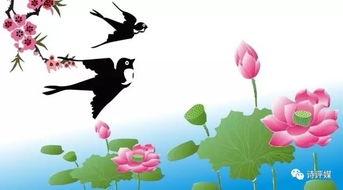 关于春天的好词好句和诗