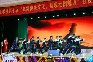 中英传统文化社团