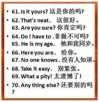 练习英语口语的短文