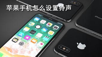 iphone在2019年将全面转向oled屏