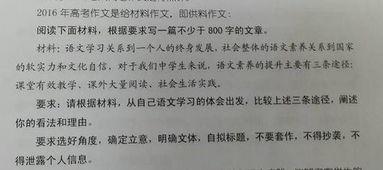 重庆高考l作文