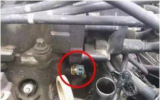 汽车水温传感器检测及维修方法