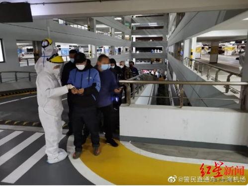 浦东机场,连夜核酸检测
