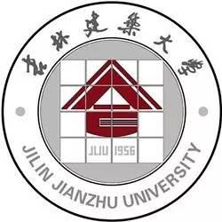 吉林省哪些大学有建筑专业 成人高考