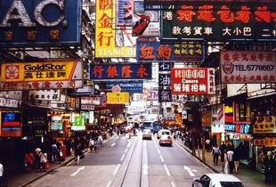 全球生活最昂贵的10个城市 有5个在亚洲