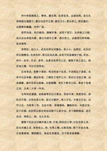 中考60篇古诗词