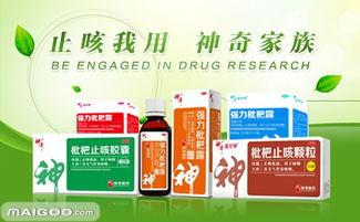 贵州神奇药业股份有限公司怎么样