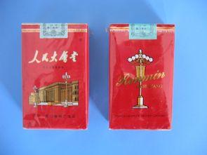 人民大会堂香烟价格(人民大会堂香烟多少钱一包)