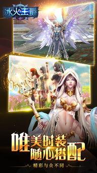 冰火王爵PC版下载 冰火王爵中文版下载 91游戏