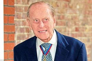 英国女王丈夫将不再履行王室公务欧洲
