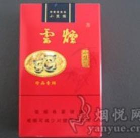 云烟小熊猫(小熊猫烟多少钱一盒?)