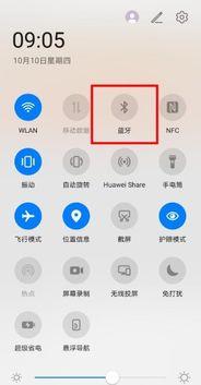 华为微信没有迁移功能