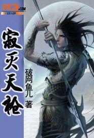 仙剑灭天如何提高战斗力
