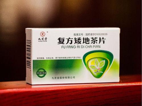 治肺病常用对药三种  肺病吸的药怎么用