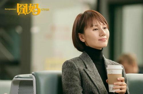 徐峥导演囧妈官宣女主角袁泉