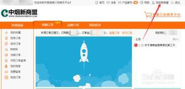 广州烟草网上订货(在广州买到假烟,你有)