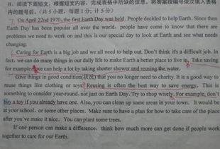 一份有趣的工作英语作文翻译