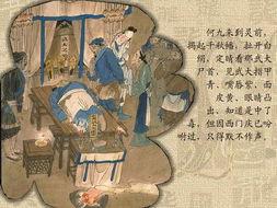 南陵笑笑生 金瓶梅 连环画系列丛书 057