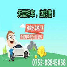 深圳汽车贷款公司(深圳的建设银行信用卡)