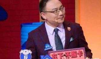 奇葩说中场,马东煞费苦心,罗振宇李诞费力演出,观众不买账