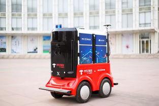 京东无人配送机器人小车