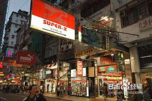 香港旺角旅游美食好去处推荐