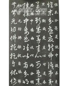 王羲之字帖(王羲之 书法作品)