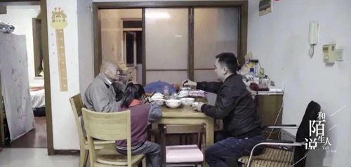上海88岁老人将300万房产赠与水果摊主人人活着只为爱与被爱