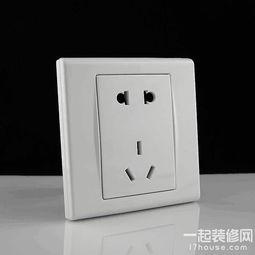 电源插座电常识