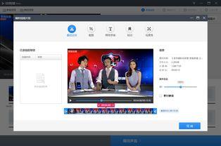 360推出首款在线视频剪辑软件 快剪辑