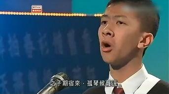 表情 香港梁逸峰红日朗诵视频表情夸张 梁逸峰你朗诵为何这么屌 游戏堡 表情