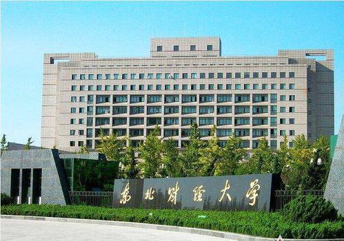 中国211财经大学有哪些 自学考试
