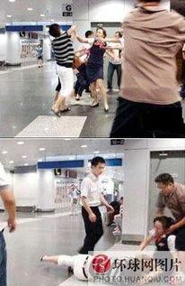 东航空姐与乘客厮打的火爆现场