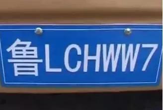 安徽车牌简称(全部车牌标志)