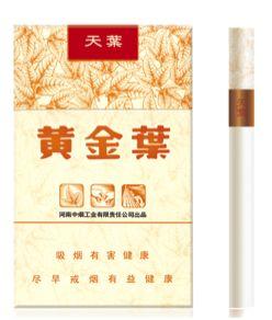 """5一包的宽窄烟是哪种(一条烟的尺寸是多少啊?)"""""""