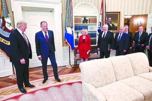 白宫称,会晤后未举行新闻发布会,只有特朗普与拉夫罗夫的两名私人摄像师进入现场.