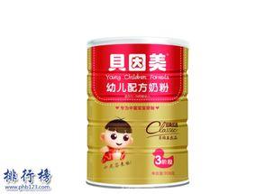 香港奶粉都有哪些牌子